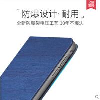 【支持礼品卡】图拉斯 苹果iPad Air2保护套iPadAir2超薄1全包皮套平板电脑5/6壳