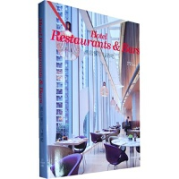 酒店餐厅与酒吧 李春梅,李婵,李春梅译 9787538169386