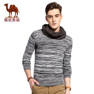 骆驼男装 2017秋季新款圆领修身套头男士毛衣时尚男上衣