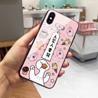 粉色人见人爱符鸭iPhone7plus手机壳新款猪年8苹果X保护套卡通恶搞6s潮男生少女心xs max网红同款6plu