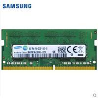 三星笔记本内存条ddr4 2133 16g电脑内存条DDR4 16G内存条笔记本