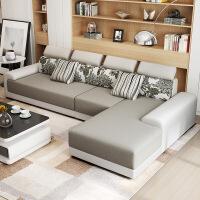 【限时直降 质保三年】现代倾心组合沙发可拆洗带贵妃布艺沙发 双人三人布艺沙发