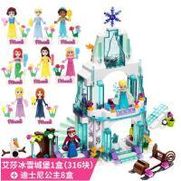 兼容乐高积木拼装女孩系列益智爱莎公主城堡冰雪奇缘玩具7-8-10岁1
