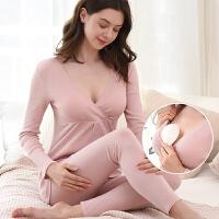 秋冬喂奶衣保暖内衣孕妇秋衣秋裤套装怀孕期产后产妇哺乳睡衣