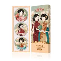 上海女人雪花膏礼盒纪念版 80g*3盒