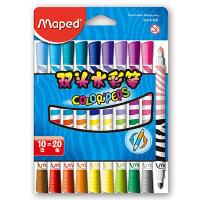 马培德MAPED 20色双头水彩笔 儿童绘画涂鸦文具 847010CH