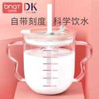儿童牛奶杯带刻度玻璃吸管宝宝喝奶杯冲奶粉专用杯子微波炉可加热