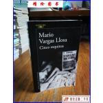 【二手9成新】Cinco esquinas (Spanish Edition)五角(西班牙语