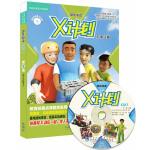 领先阅读.X计划(学生包)(7)(点读版)