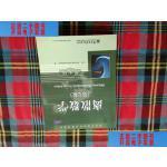 【二手旧书9成新】国外计算机科学教材系列:离散数学(第7版)(英文版) /[美]约?