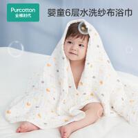 全棉时代新初生婴儿纯棉纱布浴巾宝宝儿童超柔吸水浴巾