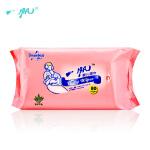 【当当自营】一帆婴儿湿巾湿纸巾80片80抽单包装 经典老粉包装1包