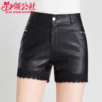 白领公社 短裤 女士秋冬新款修身PU皮裤女式韩版大码蕾丝靴裤子