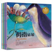 百年童话绘本・典藏版第3辑(全6册)