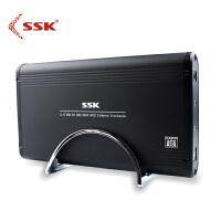 飚王(SSK)SHE053星威3.5英寸移动硬盘盒 USB2.0 SATA/IDE双接口 台式机硬盘外置盒 黑色