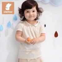 威尔贝鲁 竹纤维夏季女童短袖T恤 春秋款宝宝上装 新款儿童衣服