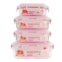 微波炉饭盒分隔玻璃碗带盖冰箱保鲜盒上班族保温水果便当餐盒日式