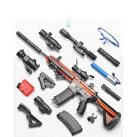 儿童玩具绝地m4步枪吃鸡求生男孩m416手自一体电动连发水弹抢满配