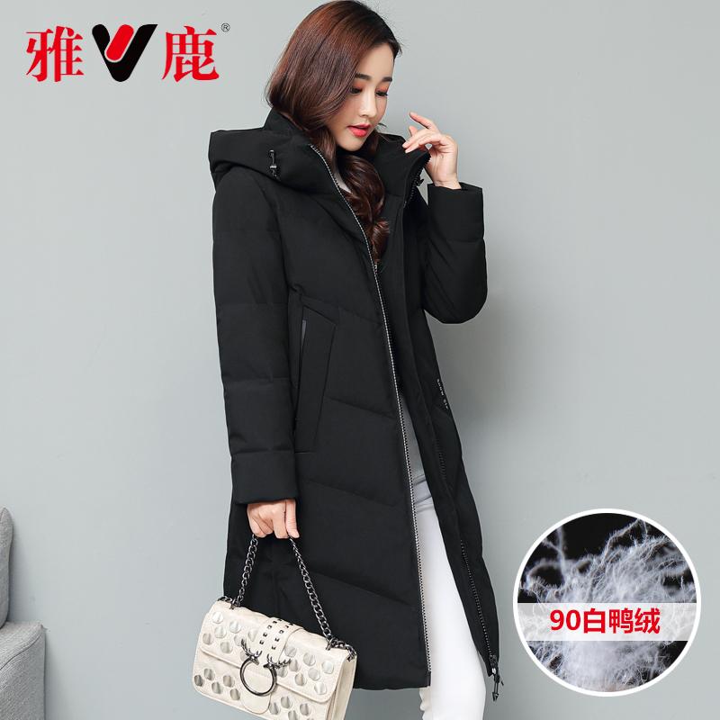 雅鹿羽绒服女中长款韩版2020新款冬季保暖白鸭绒简约休闲宽松外套 空气感设计  手感舒适