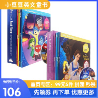 英文原版 迪士尼经典电影绘本+CD 2套8册盒装套装合售