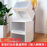 收�{柜抽�鲜绞占{盒子�ξ锖�W生被子衣物收�{箱塑料家用�和�衣柜