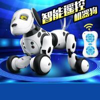 机器狗智能电子狗遥控机器人男孩3岁电动玩具狗狗走路会唱歌