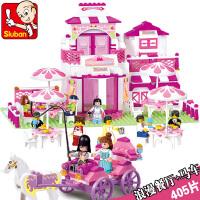 小鲁班兼容乐高积木 益智拼装插女孩餐厅公主系列儿童玩具