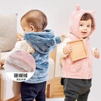【每满299元减100元】迷你巴拉巴拉童装珊瑚绒婴儿马甲冬季新款男女童时尚休闲背心