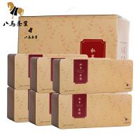 八马茶业 安溪铁观音 浓香型乌龙茶 私享浓情铁盒装252g*6盒