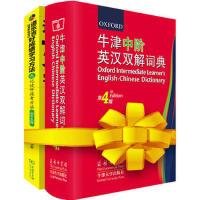 【二手旧书8成新】牛津中阶英汉双解词典(附赠道乐吉学习方法一本 [英] Joanna Turnbull(特恩布尔),A