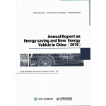 Annual Report on Energy-saving and New Energy Vehicle in Ch