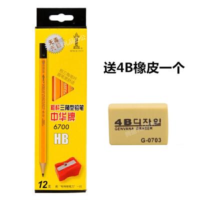 中华牌粗杆三角形铅笔 6700 正姿铅笔 HB儿童铅笔 粗三角铅笔一盒12支 送一块橡皮