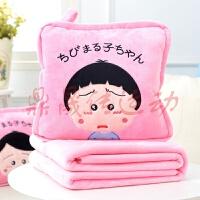 汽车抱枕被子两用办公室靠枕靠垫珊瑚绒毯午睡枕头空调被来样定做 暖手抱枕+大毯(1*1.8米)