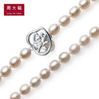 周大福珠宝首饰几何珍珠项链T71897特惠