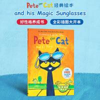 #小豆豆英文童书 Pete the Cat and his Magic Sunglasses 皮特猫和它的神奇太阳镜 英