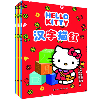 Hello Kitty 数字描红(套装共6册)