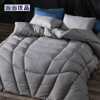 当当优品纤维被保暖羽丝绒冬被春秋被芯双人被子200*230cm 69.90