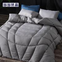 当当优品纤维被 保暖羽丝绒冬被春秋被芯 双人被子200*230cm 灰色