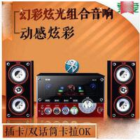 索爱 SA-A1多媒体音箱 2.1电脑有源音响 家用K歌影响组合 USB插卡