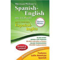 韦氏 Merriam-Webster's Spanish-English Dictionary (Spanish Ed
