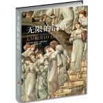 无限的清单(翁贝托.艾柯继《美的历史》《丑的历史》后美学研究重磅作品,反映了一种时代精神。书中收录了众多精彩的文学文本