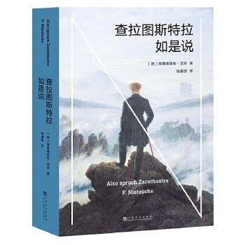 【果麦经典】(pdf+txt+epub+azw3+mobi电子书在线阅读下载)