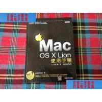 【二手旧书9成新】Mac OS X Lion使用手册 /施威铭研究室 编 清华大学出版社
