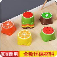 加厚塑料水果凳子 宝宝儿童凳子可爱卡通洗脚凳矮凳小板凳