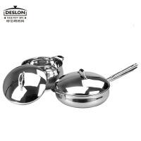 德世朗优质不锈钢加厚复底套锅组合煎炒锅+汤锅DFS-TZ012