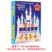 神奇迪士尼DVD幼儿童英语启蒙学习动画片早教材视频光盘DVD碟片