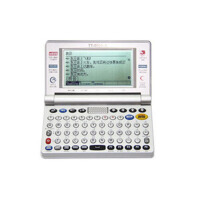康明多译通(COMET) 康明译霸-俄语TT-8000-R 电子词典 白色
