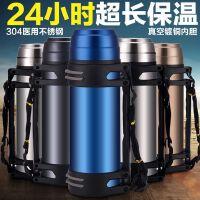 不锈钢保温杯旅行壶户外旅行便携式背带大容量保温水壶