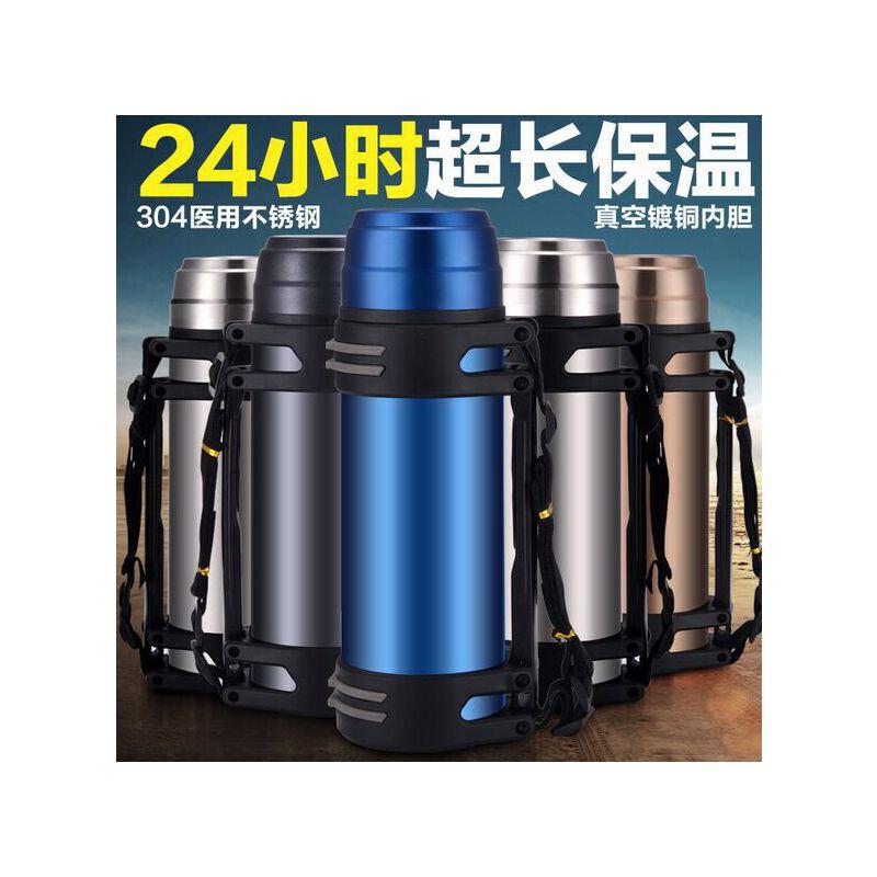 不锈钢保温杯旅行壶户外旅行便携式背带大容量保温水壶 可用礼品卡 全国包邮