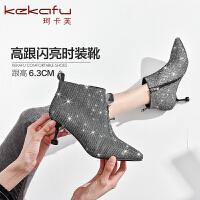19冬珂卡芙新款【帮面闪粉】性感尖头细跟及踝时装靴闪亮女靴